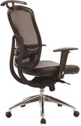Epsom Executive Chair with Coat Hanger
